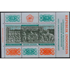 1968, март. Набор почтовых марок Индонезии. Памятник Боробудур
