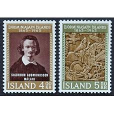 1963, февраль. Набор почтовых марок Исландии. 150 лет Национальному музею