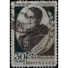 1939, декабрь. Почтовая марка СССР. 125 лет со дня рождения М.Ю. Лермонтова, 30 коп.