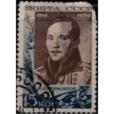 1939, декабрь. Почтовая марка СССР. 125 лет со дня рождения М.Ю. Лермонтова, 15 коп.
