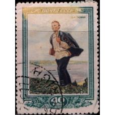 1952, январь. Почтовая марка СССР. 28 лет со дня смерти Владимира Ленина, 40 коп.