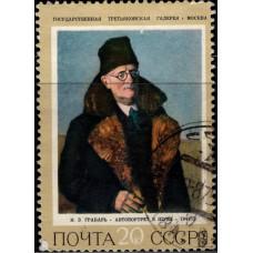 1972, декабрь. Советская живопись