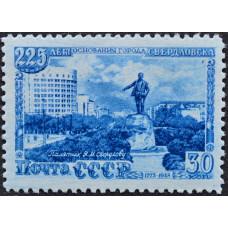 1948, декабрь. Почтовая марка СССР. 225-летие Свердловска, 30 копеек