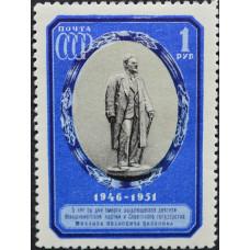 1951, август. Почтовая марка СССР. 5 лет со дня смерти М.И. Калинина, 1 рубль