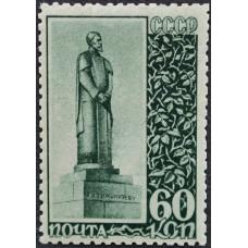 1940, июнь. Почтовая марка СССР. 20 лет со дня смерти К.А. Тимирязева, 60 копеек