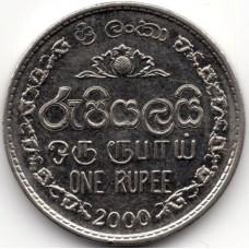 1 рупия 2000 Шри-Ланка - 1 rupee 2000 Sri Lanka, из оборота