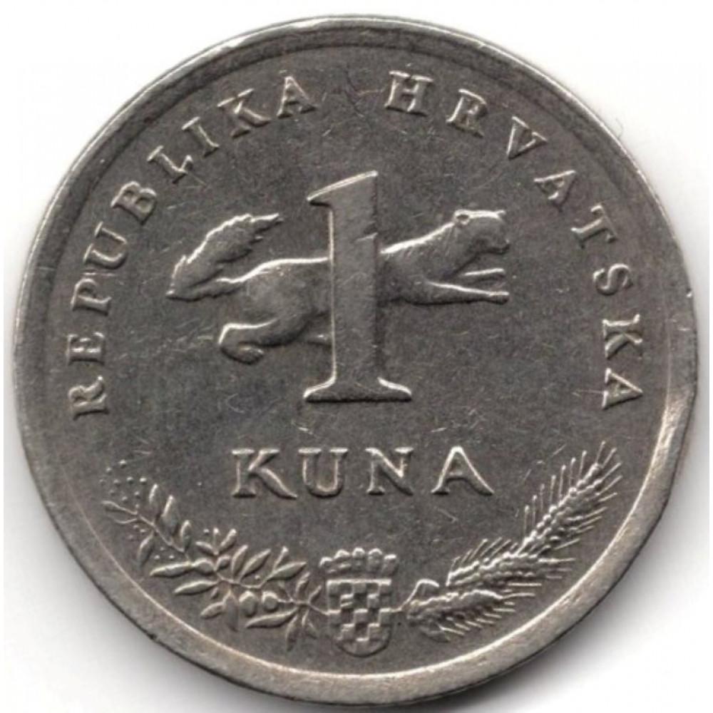 1 куна 1993 Хорватия - 1 kuna 1993 Croatia, из оборота