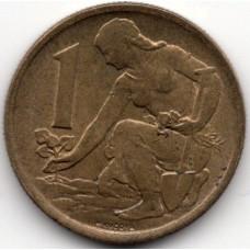 1 крона 1976 Чехословакия - 1 krone 1976 Czechoslovakia, из оборота