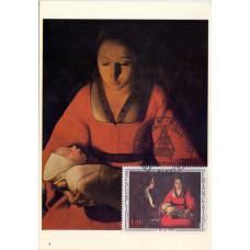 Картмаксимум - Жорж де ла Тур (1593-1652), Франция