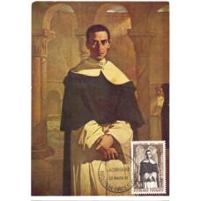 Картмаксимум - 100 лет со дня смерти отца Лакордера, Франция