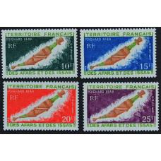 1970, апрель. Набор почтовых марок Французской Территории Афаров и Исса. Кинжал