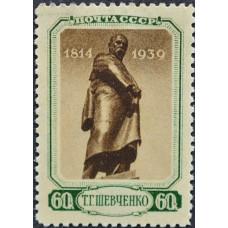 1939, июнь. Почтовая марка СССР. 125-летие со дня рождения Т.Г. Шевченко, 60 копеек
