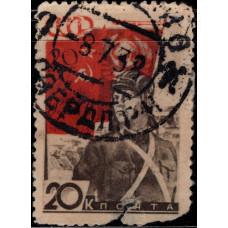 1938, март. Почтовая марка СССР. 20-летие Красной Армии и Военно-Морского Флота СССР, 20 копеек
