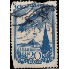 1938, октябрь. Почтовая марка СССР. Воздушный спорт в СССР, 20 копеек