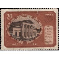 1951, август. Почтовая марка СССР. 5 лет со дня смерти М.И. Калинина, 20 копеек