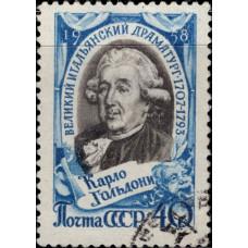 1958, апрель. Почтовая марка СССР. 250 лет со дня рождения Карло Гольдони, 40 копеек