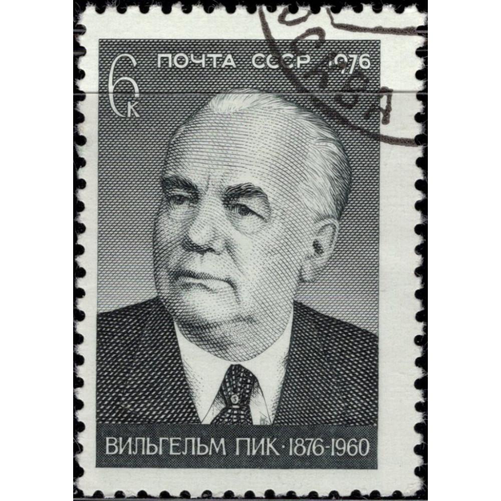 1976, январь. Почтовая марка СССР. 100 лет со дня рождения Вильгельма Пика, 6 коп.