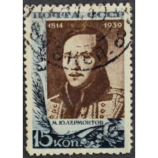 1939, декабрь. Почтовая марка СССР. 125-летие со дня рождения поэта М.Ю. Лермонтова, 15 копеек