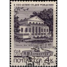 1964, октябрь. 150-летие со дня рождения М.Ю.Лермонтова, Дом