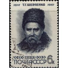 1964, февраль. 150-летие cо дня рождения Т.Г.Шевченко, Автопортрет