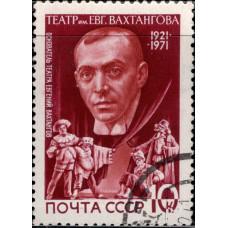1971, октябрь. 50-летие театра имени Евг.Вахтангова