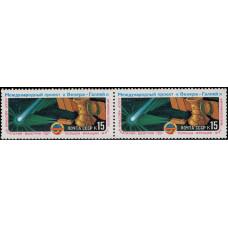 1986, март. Почтовая марка СССР. Международная космическая программа - комета Венеры и Галлея, 15 коп