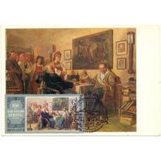 Картмаксимум - 150 лет со дня рождения художника Н. В. Неврева
