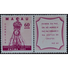 1951, октябрь. Почтовая марка Макао. Святой год, 60 A