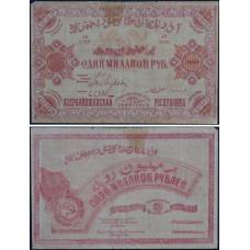 1922 год - Банкнота 1 миллион рублей 1922 года - Азербайджанская ССР. Редкая