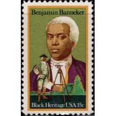 1980, февраль. Почтовая марка США. Бенджамин Баннекер, 15C