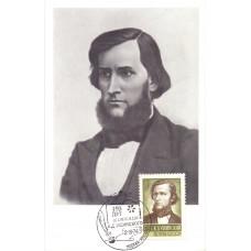 Картмаксимум - 150 лет со дня рождения К.Д. Ушинского