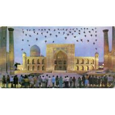 Открытка - Самарканд. Регистан ночью.