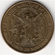 Сувенирный жетон Франции. Paris - Sacré-Coeur de Montmartre. 2004