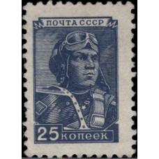 1949. Почтовая марка СССР. Стандартный выпуск, 25 коп.