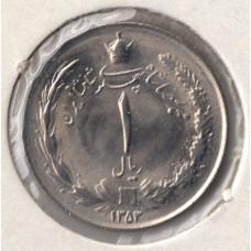 1 риал 1974 Иран - 1 rial 1974 Iran, из оборота